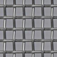 sefar architecture vision cr26025 chrome 1600mm